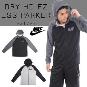 メンズ NIKE ナイキ パーカー 男性 紳士 ドライ DRY パーカー フルジップ 931792 長袖 スウェット|sansei-s-style
