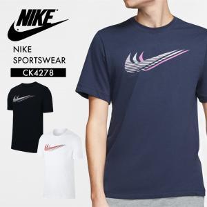NIKE ナイキ メンズ Tシャツ CK4278 グラフィックTEE ロゴ SWOOSH スウォッシュ トップス シャツ インナー 無地 スポーツ ウェア 半袖 白 黒 ネイビー|sansei-s-style