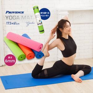 PROVENCE トレーニングマット 6mm ブルー ピンク ライム オレンジ エクササイズマット ヨガ フィットネス ヨガマット ユニセックス クッション|sansei-s-style