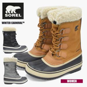 ソレル ブーツ レディース 防水加工 SOREL WINTER CARNIVAL NL3483 ウィンターカーニバル ファー もこもこ 防寒 防滑 スノーブーツ 軽量 ムートンブーツ 雪 靴|sansei-s-style