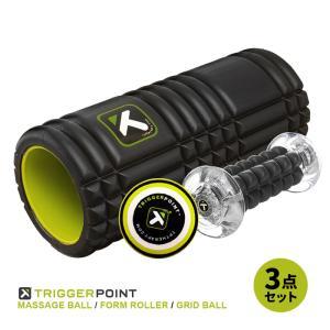 トリガーポイント フォームローラー 3点セット TRIGGER POINT ストレッチローラー ボール 筋膜リリース コンパクト ヨガ フィットネス マッサージ トレーニング|sansei-s-style
