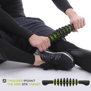 トリガーポイント フォームローラー TRIGGER POINT GRID STK TARGET マッサージローラー 筋膜リリース コンパクト ヨガ フィットネス マッサージ トレーニング|sansei-s-style