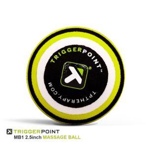 トリガーポイント マッサージボール TRIGGER POINT MB1 2.5 inch MASSAGE BALL 筋膜リリース コンパクト フィットネス マッサージ ユニセックス トレーニング sansei-s-style