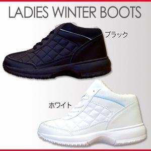 防寒 ブーツ 靴 レディース 雪 シューズ 女性用 ショート...
