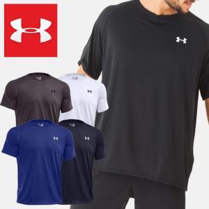 アンダーアーマー Tシャツ メンズ 半袖 ロゴ テック ブラック ホワイト UNDER ARMOUR...