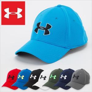アンダーアーマー スポーツキャップ UNDER ARMOUR STRETCH CAP メンズ 帽子 メッシュ キャップ ランニング ストレッチ 1254123