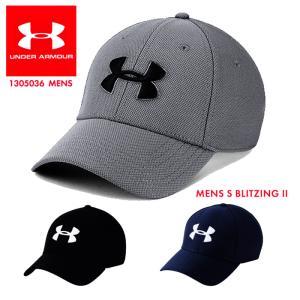 【決算大特価】アンダーアーマー キャップ メンズ スポーツ ロゴ UNDER ARMOUR MEN S BLITZING 3.0 CAP 1305036