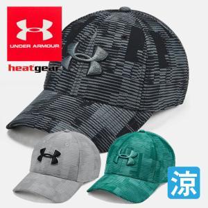 アンダーアーマー UNDER ARMOUR スポーツ ヒートギア ゴルフ 帽子 メンズ 男性 紳士 キャップ PRINTED BLITZING 3.0 1305038