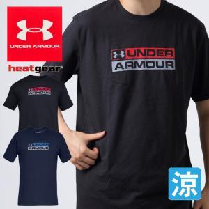 UNDER ARMOUR アンダーアーマー メンズ WORDMARK SS UA Tシャツ ワードマーク 紳士 男性 1326850 スポーツウェア トップス*|sansei-s-style