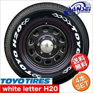 【送料無料】215/65R16-6.5J TOYO H20 ホワイトレター DAYTONA's デイ...