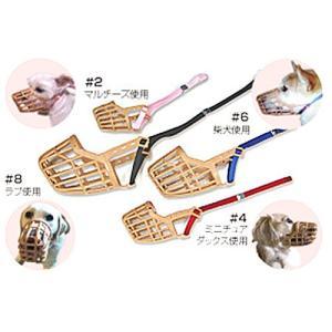 ワンタッチ口輪 4点セット キンペックス社製|sansei