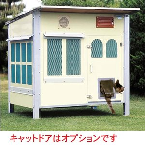 キャットハウス 《屋外キャットシャトー 1200HDX 》|sansei
