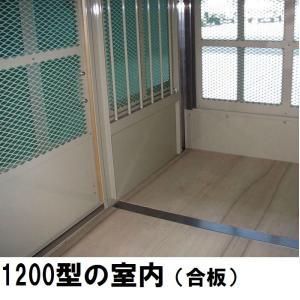 キャットハウス 《屋外キャットシャトー 1200HDX 》|sansei|04
