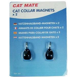 センサー マグネット KEY 2個セット[ CatMate 257 - Key] sansei