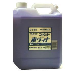 コ・ペット 薬用ホワイトシャンプー(白毛犬用) [業務用 4L]|sansei