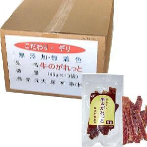牛のがれっと 【45g×10個X5】 50個 DK-24|sansei