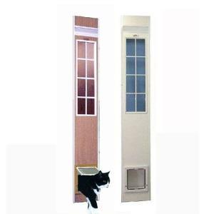 【工事不要のサッシ取付猫用ドア】大型猫用 フリードアー  (1m75cm〜1m93cm)|sansei