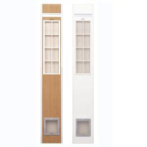 【工事不要のサッシ取付猫用ドア】Cat フリードアー ST (JD-1900)サッシ高190〜210cm対応|sansei