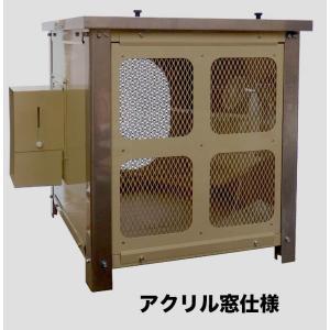 猫のハウス 【シャトレー  600 HDX】|sansei|02