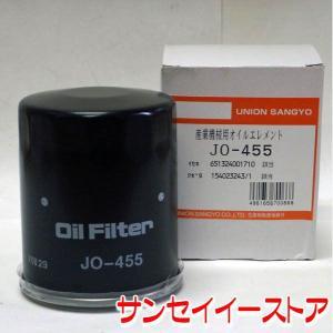 UNION 日立ティエラ(日の本) トラクター【E】 エンジンオイルエレメント [JO-455] sanseicom
