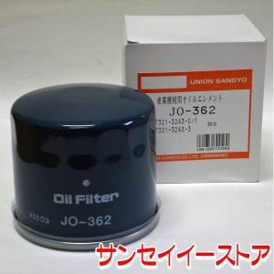 UNION クボタ トラクター【KL】 エンジンオイルエレメント [JO-362]|sanseicom