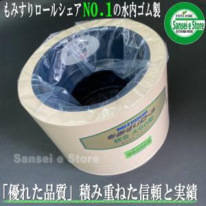 水内 籾摺ゴムロール 【クボタ】 統合大60|sanseicom