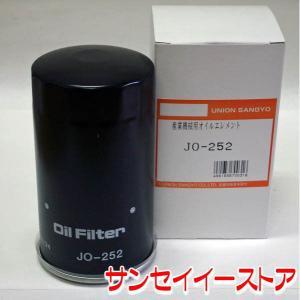 UNION シバウラ トラクター【SD】 エンジンオイルエレメント [JO-252] sanseicom