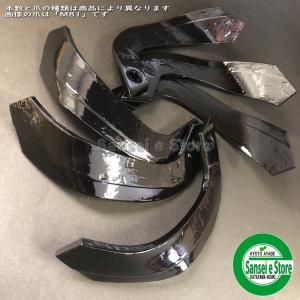クボタ 管理機 の耕うん爪 16本組セットです。 東亜重工製のナタ爪です。 適用型式、ロータリー形式...