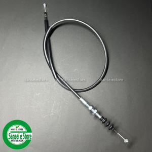 ホンダ 除雪機 HS980i,HSM980i用 スロットルワイヤー(残りわずか) sanseicom