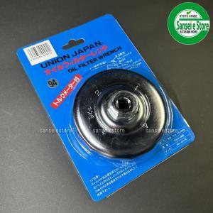 キャップ式オイルフィルターレンチ[SYUJ-94] (ユニオン製エレメント用)|sanseicom