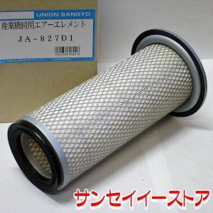 UNION イセキ トラクター【TA】 エアクリーナーエレメント [JA-827D1] sanseicom