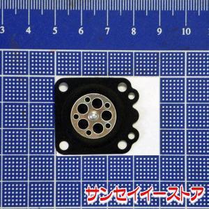 テイケイ気化器(TK)  ダイヤフラム No.520|sanseicom