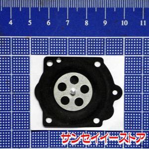 ウォルブロ(Walbro)  ダイヤフラム No.330|sanseicom