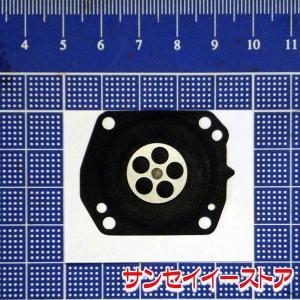 ウォルブロ(Walbro)  ダイヤフラム No.558|sanseicom