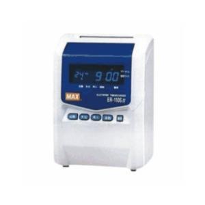 タイムレコーダー 厨房機器 調理機器 ER-220SIV W150*D100*H200(mm)