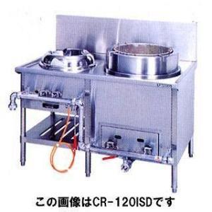中華レンジ タニコー 2口レンジ JS-CR-120IU