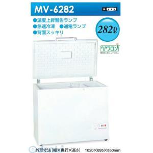 冷凍ストッカー 三ツ星貿易 MV-6282 エクセレント W1020*D695*H850