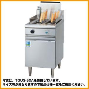 ガス角型ゆで麺器 タニコー W500*D600*H800 TGUS-50