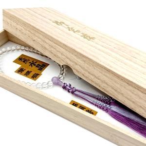 【 珠数 】 略式 女性用 水晶 紫瑪瑙仕立 正絹利休房 桐箱入|sanshido-honten