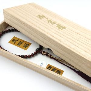 【 珠数 】 略式 女性用 レッドタイガーアイ仕立 正絹利休房 桐箱入|sanshido-honten