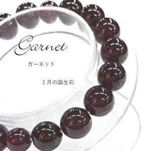 【一点物】 ガーネット 数珠型 ブレスレット|sanshido-honten