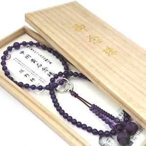 【 数珠 】 浄土宗 女性用 本紫水晶 共仕立て 正絹房 桐箱入|sanshido-honten