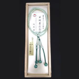 【 数珠 】 真言宗 女性用 本翡翠 共仕立て 正絹房 桐箱入 【10%OFF商品】|sanshido-honten|02