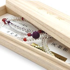 【 数珠 】 天台宗 女性用 天然水晶 赤瑪瑙 正絹房 桐箱入|sanshido-honten