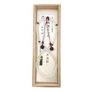 【 数珠 】 天台宗 女性用 天然水晶 赤瑪瑙 正絹房 桐箱入|sanshido-honten|02