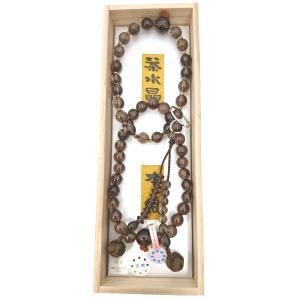 【 数珠 】 浄土宗 男性用 茶水晶共仕立て 桐箱入 【 10%OFF商品 】|sanshido-honten|02