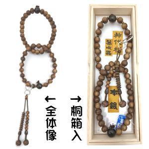 【 数珠 】 浄土宗 男性用 神代杉 茶水晶仕立て 桐箱入 【 10%OFF商品 】|sanshido-honten|02