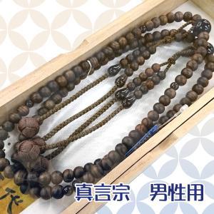 【 数珠 】 真言宗 男性用 神代杉 茶水晶仕立て 尺二 桐箱入|sanshido-honten