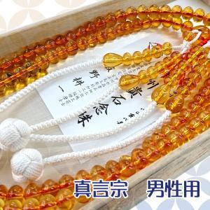 【 数珠 】 真言宗 男性用 本琥珀共仕立て みかん玉 尺二 桐箱入|sanshido-honten