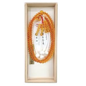 【 数珠 】 真言宗 男性用 本琥珀共仕立て みかん玉 尺二 桐箱入|sanshido-honten|02